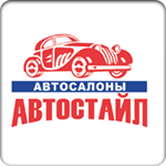 avtostajl