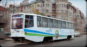 e_ksprof_tramvaj