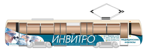 invitro_tramvaj