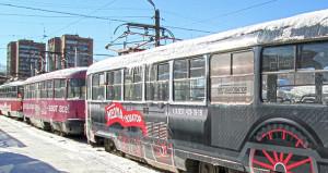 mng_transport