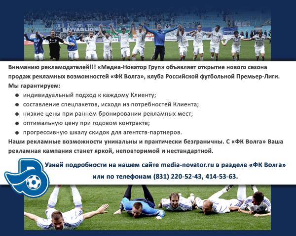 novyj_sezon