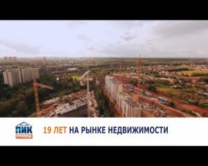 pik_vladivostok_044