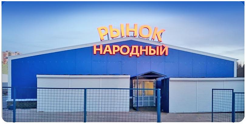 rezul_tat_vyveski
