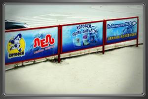 streetboard1