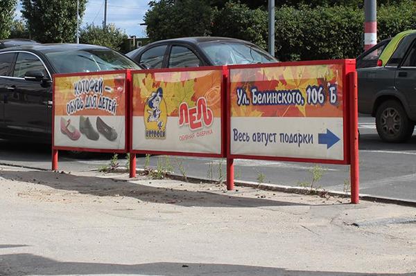 Реклама на сплитбордах