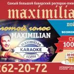 maximilian_GV_2016_1980x1024