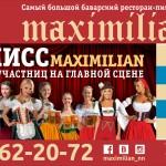 maximilian_MISS_2016_1980x1024