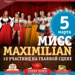 maximilian_missM_2016_A5_148x210mm