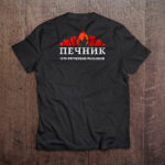 pechnik_logo_june2016_fire_t-shirt
