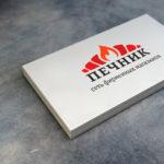 pechnik_logo_june2016_fire_vc