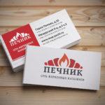 pechnik_logo_june2016_fire_vc_4p4