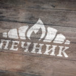 pechnik_logo_june2016_fire_wood_paint