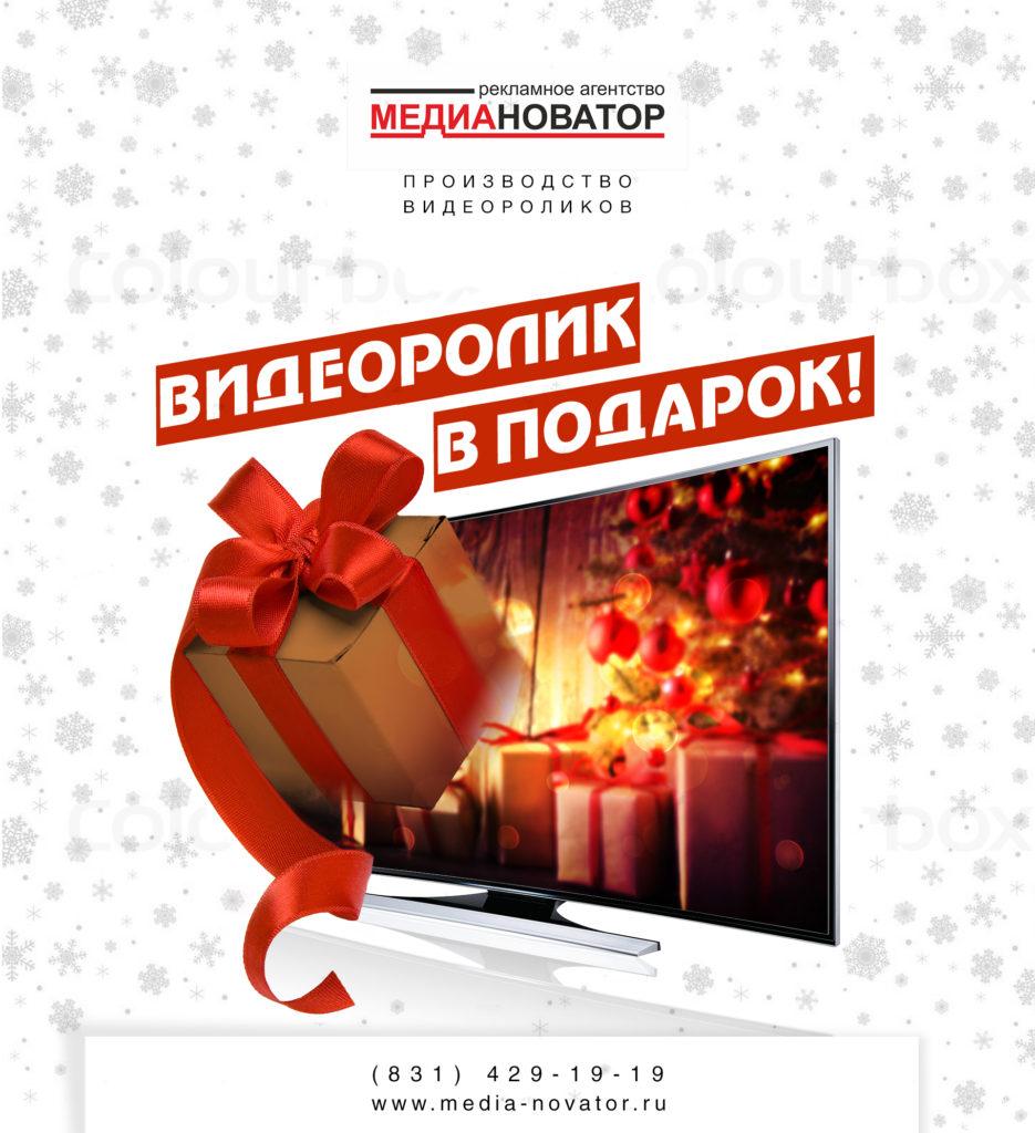 media-novator_video_konkurs_sw