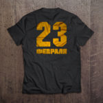 T-Shirt_23f17